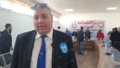 Photo of اختتام دورة تحكيم في الرياضة البدنية بمدينة بني وليد