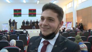 Photo of احتفالية لتكريم الطلبة الأوائل في بلدية أبو سليم