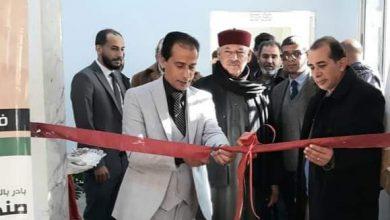 Photo of افتتاح مكتب السجل المدني للخدمات الضمانية بمكتب الضمان الشرقي