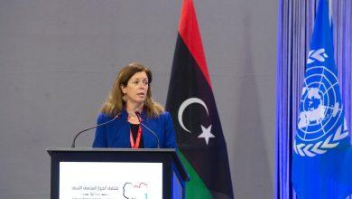 Photo of كلمة الممثلة الخاصة للأمين العام للأمم المتحدة في افتتاح اجتماع ملتقى الحوار السياسي الليبي بجنيف