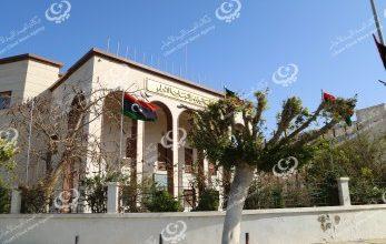 Photo of الخارجية الليبية تدين إغتيال سفير جمهورية إيطاليا لدى الكونغو الديمقراطية