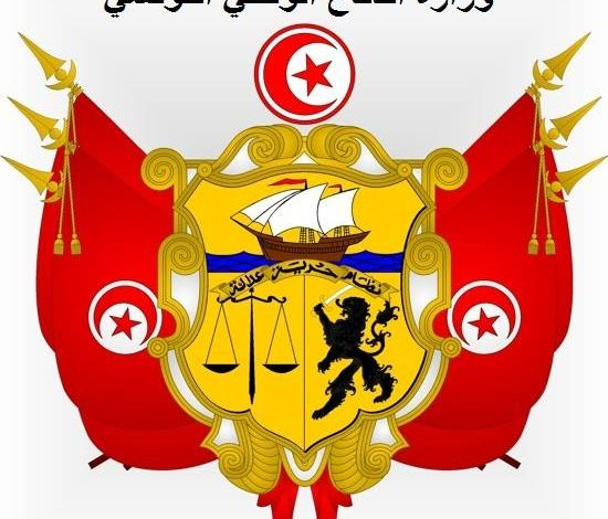 Photo of وزير الدفاع التونسي : تحسن الوضع الأمني على الحدود الليبية التونسية