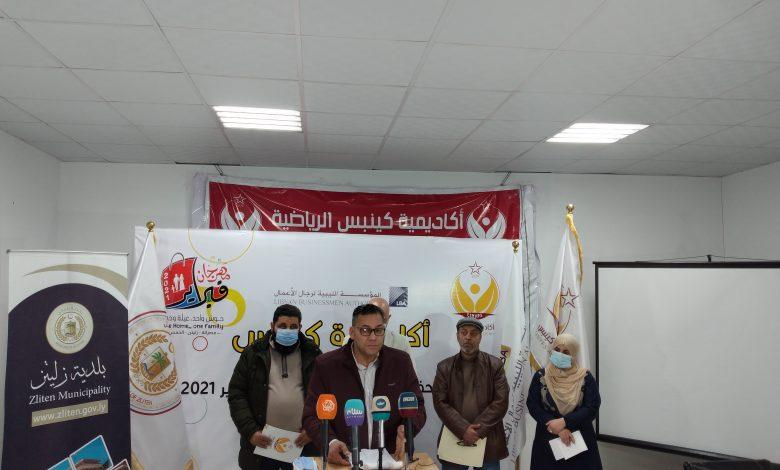 Photo of مهرجان (هلا فبراير) التجاري الثقافي الرياضي.. في أول دورة تحت شعار (حوش واحد.. عائلة واحد)