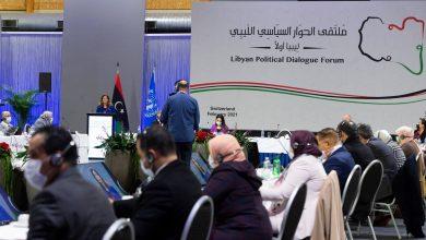 Photo of تشكيل (4) قوائم وطرحها للتصويت والمنافسة يوم الجمعة علي السلطة التنفيذية (رئاسي ، حكومة)
