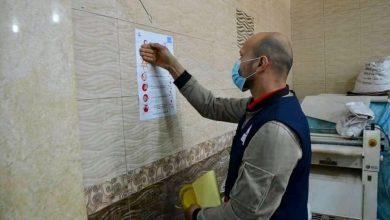 Photo of تواصل الحملة الوطنية للجنة المشتركة بين المركز الوطني لمكافحة الأمراض ووزارة الداخلية وجهاز الحرس البلدي