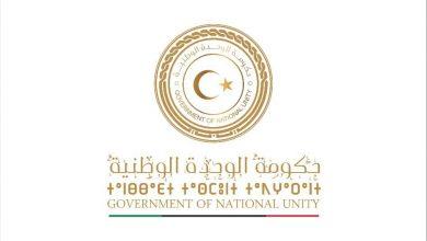 Photo of بيان إعلامي بخصوص الإعلان عن تسليم تشكيلة الحكومة