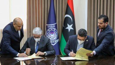 Photo of اتفاقية تعاون بين وزارة الداخلية والهيئة الوطنية لمكافحة الفساد