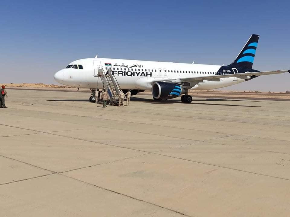 طيران الأفريقية