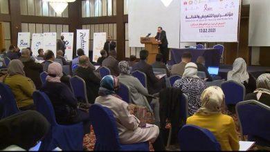 Photo of انطلاق  الدورة الخامسة لمؤتمر ليبيا للتمريض والقبالة2021
