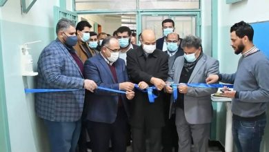 Photo of افتتاح أقسام جديدة في مركز البيضاء الطبي