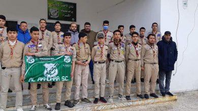 Photo of زيارة مفوضية كشافة المرج للنادي الأخضر