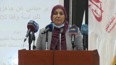 Photo of تعليم الوفاق تعقد اجتماعها العادي الأول بمراقبي التعليم للعام (2021)