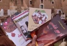 Photo of توقيع عدد من الإصدرات في الصالون الأدبي الثقافي الأول في غدامس لهذا العام