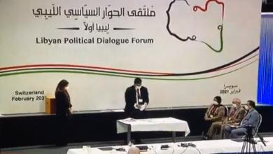 Photo of حكومات فرنسا وألمانيا وإيطاليا وبريطانيا والولايات المتحدة ترحب بالاتفاق على تشكيل حكومة مؤقتة جديدة لليبيا