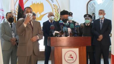 Photo of مؤتمر صحفي للجنة المركزية لانتخابات المجالس البلدية عن انطلاق العملية الانتخابية ببلدية طرابلس المركز