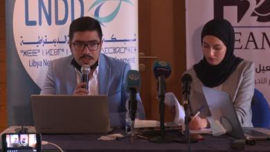 Photo of مؤتمر صحفي لمنظمة الماء للتحول الديمقراطي ( H2O) حول مجريات العملية الانتخابية