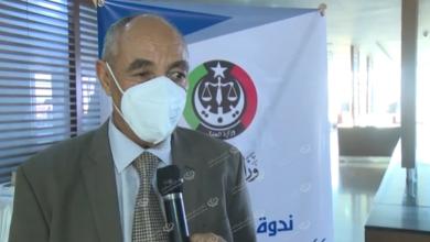 Photo of ورشة عمل حول (زواج الليبيين من غيرهم بين الإيجابيات والسلبيات