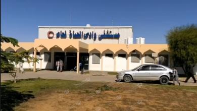 Photo of مشاكل وعراقيل تعيق العمل في مستشفى أوباري العام