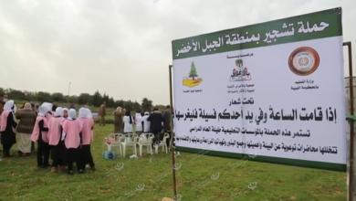 Photo of انطلاق حملة تشجير بمنطقة الجبل الأخضر بمشاركة واسعة من مؤسسات حكومية وأهلية