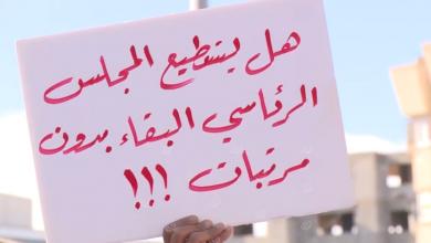 Photo of العاملون بالشركات المتعثرة يطالبون الحكومة بصرف رواتبهم المستحقة لأكثر من خمس سنوات