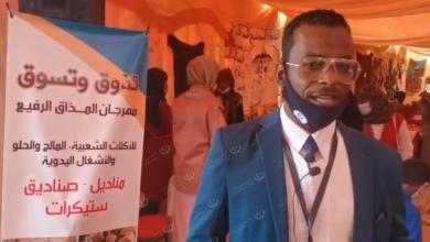 Photo of تواصل الدورة الثالثة لمهرجان الذوق الرفيع بمتحف جرمة الأثري