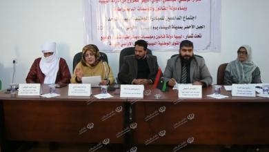 Photo of حلقة نقاش لفريق المبادرة الوطنية الليبية الموحدة بمدينة البيضاء