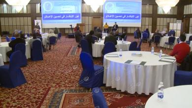 Photo of ملتقى حول ( دور الابتكار في تحسين الإعلام) برعاية وتنظيم وزارة العمل