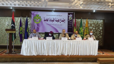Photo of القيادة العامة للكشافة والمرشدات تعقد اجتماعها الأول للعام 2021