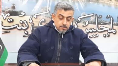 Photo of بيان بلدية بنت بيه حول ذكرى ثوره فبراير