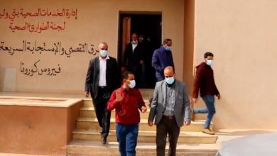 Photo of بلدي بني وليد يتابع سير العمل بالمختبر الطبي