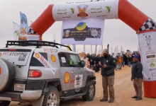 Photo of انطلاق منافسات المسار الأول  لـ(رالي قصر كاباو)