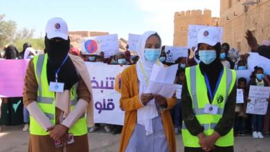 Photo of وقفة احتجاجية لحراك (لا للتمييز) بغات