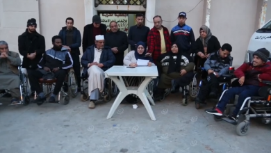 Photo of بيان لدعم رابطة الأشخاص ذوي الإعاقة
