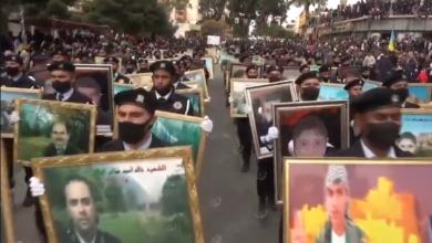 Photo of الاحتفال بالذكري العاشرة لثورة فبراير في مدينة نالوت
