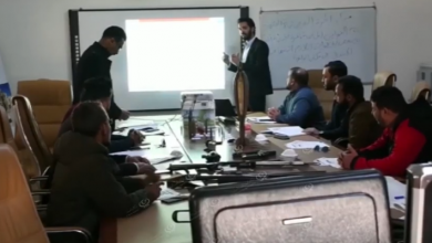 Photo of دورة تدريبية لموظفي مركز الخبرة القضائية بمدينة البيضاء