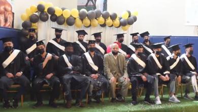 Photo of احتفالية لتكريم نزلاء مؤسسة الإصلاح والتأهيل ممن تحصلوا على الشهادتين الإعدادية والثانوية