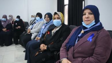 Photo of محاضرة توعوية للتعريف بمرض السرطان تشرف عليها قائدات و مرشدات