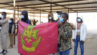 Photo of فوج تويوه يحي ذكرى تأسيس الكشافة في ليبيا