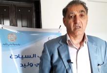 Photo of مكتب السياحة بني وليد يطلق عددا من الدورات لتطوير قدرات الموظفين