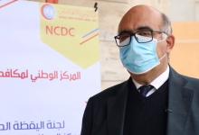 Photo of لجنة اليقضة الدوائية تستعد لرصد الآثار العكسية للأدوية والتطعيمات المستعملة في ليبيا