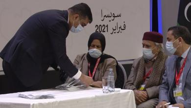 """Photo of عقب الجولة الثانية من التصويت.. """"المنفي"""" للرئاسي و """"دبيبة"""" للحكومة"""