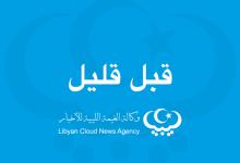 Photo of شركة الخليج العربي للنفط تعلن أنها سوف تشرع في خفض إنتاجها بداية من يوم الإربعاء القادم