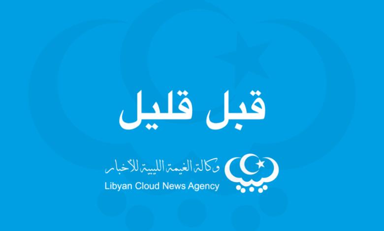Photo of محتجون يغلقون بوابة مجمع مليته للنفط والغاز