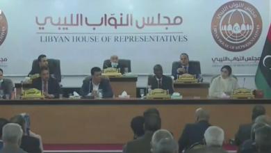 Photo of مجلس النواب يفتتح الجلسة الخاصة بأداء رئيس وأعضاء حكومة الوحدة الوطني للقسم القانوني