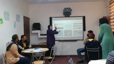 Photo of ورشة عمل البيضاء حول خطاب الكراهية المنتشر في مواقع التواصل الاجتماعي ووسائل الإعلام