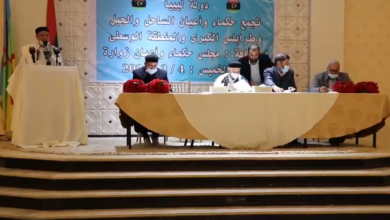 Photo of اجتماع أعيان وحكماء المنطقة الغربية وطرابلس والمنطقة الوسطى بزوارة