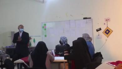 Photo of دورة تدريبية في مجال تعلم استراتيجيات التعليم الحديث بجالو