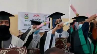Photo of حفل تكريم الطلاب الأوائل بمرحلتي التعليم الأساسي والثانوي بالغريفة