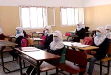 Photo of استئناف الدراسة بمراقبة التعليم ببلدية نالوت وسط إجراءات احترازية مشددة