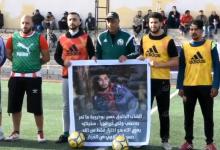 "Photo of انطلاق دوري المرحوم ""محمد النظيف"" لكرة القدم بالبيضاء"